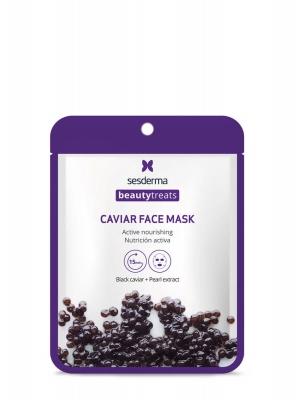 Sesderma caviar face mask nutricion activa 22ml