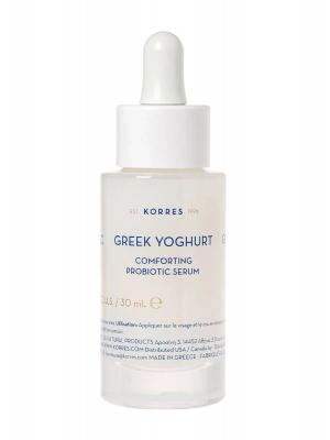 Korres yogur griego serum con probióticos 30 ml