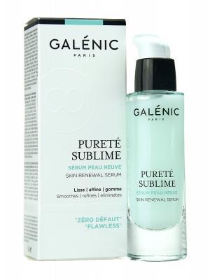 Galenic cauterets elixir matificante 30ml