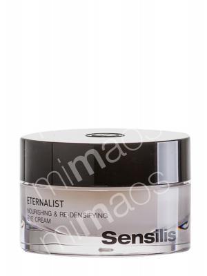 Sensilis eternalist ojos nutritiva 15 ml