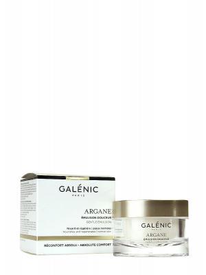 Argane crema nutri-activa galenic 50 ml