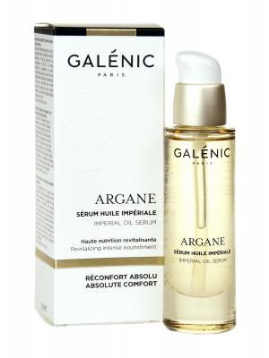 Galenic argane serum aceite magnifico 30 ml