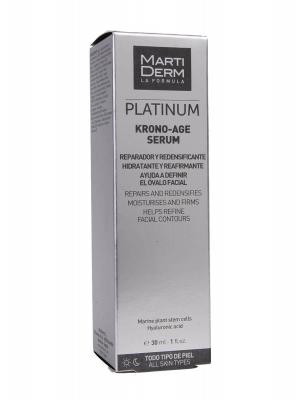 Martiderm ® krono age sérum 30ml