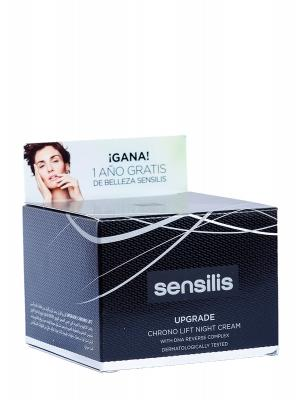 Sensilis upgrade chrono lift crema noche 50 ml