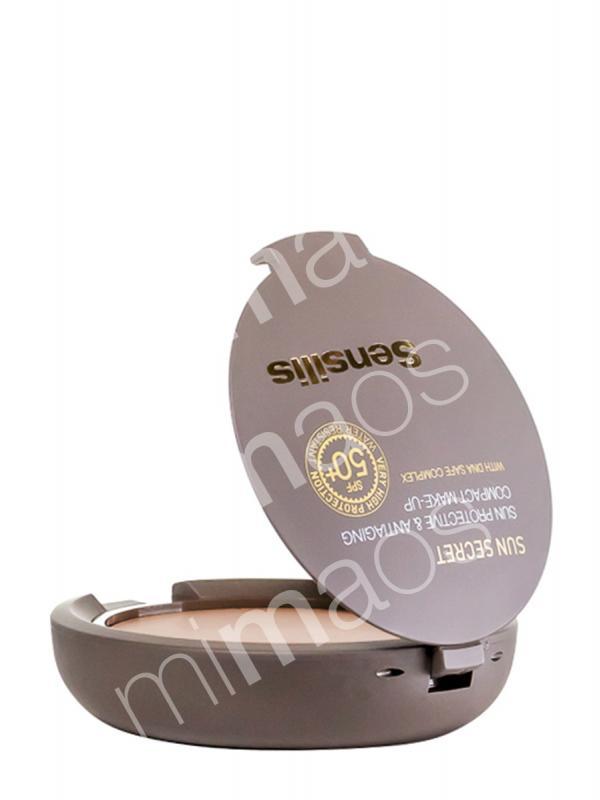 Sensilis sun secret maquillaje compacto golden 50+